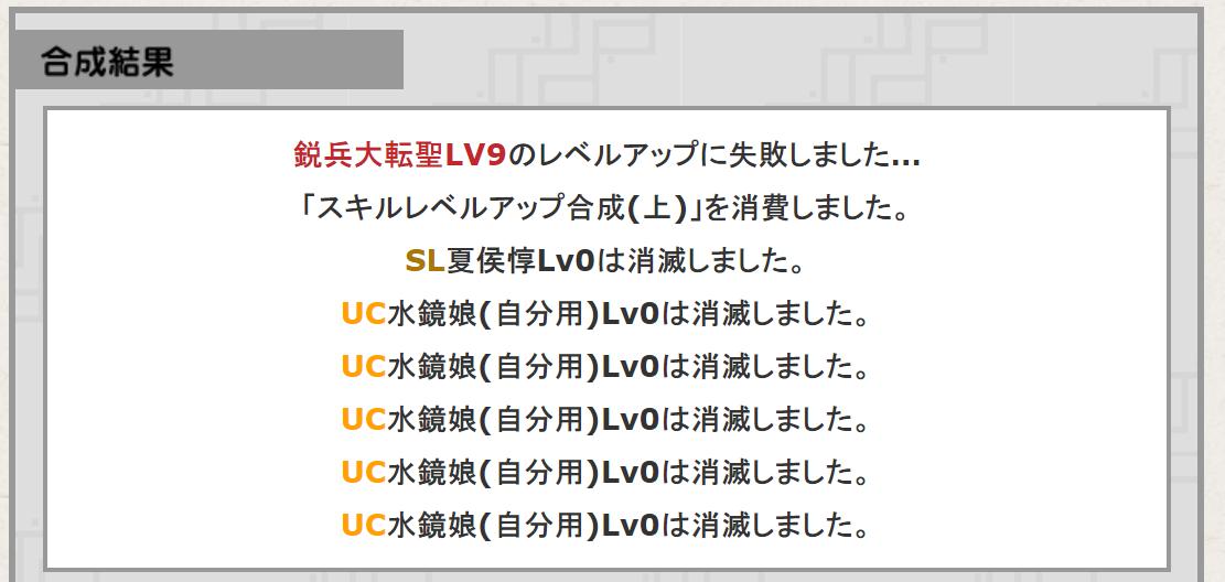 f:id:daipaku:20210102012226p:plain