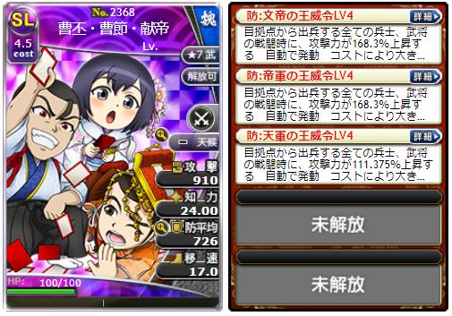 f:id:daipaku:20210104012203p:plain