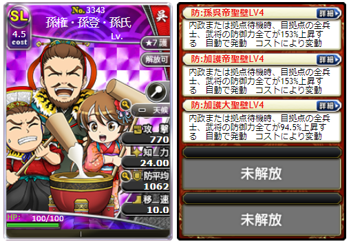 f:id:daipaku:20210104014414p:plain