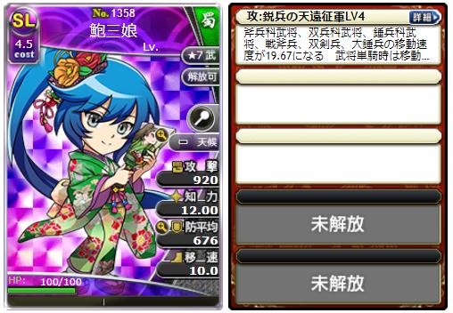 f:id:daipaku:20210104020150p:plain