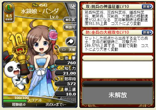 f:id:daipaku:20210104020252p:plain