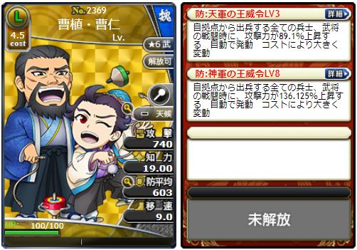 f:id:daipaku:20210105020124p:plain