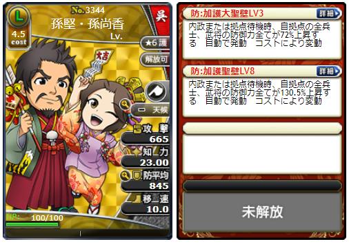 f:id:daipaku:20210105020227p:plain