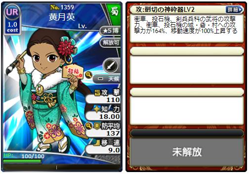 f:id:daipaku:20210105022134p:plain