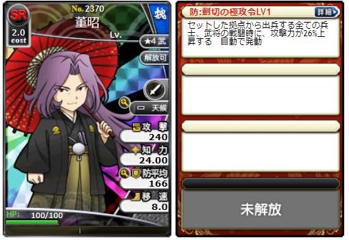 f:id:daipaku:20210105023219p:plain
