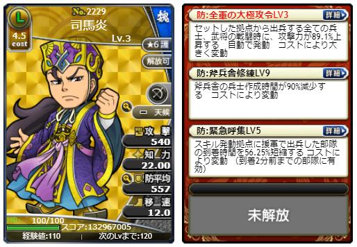 f:id:daipaku:20210105031351p:plain