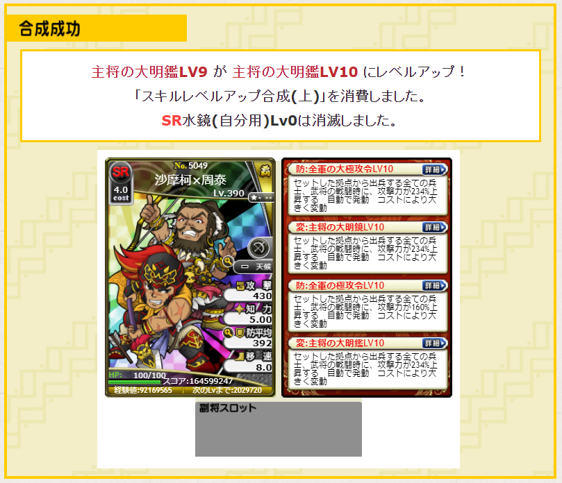 f:id:daipaku:20210105225243p:plain