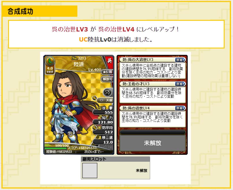 f:id:daipaku:20210105232209p:plain