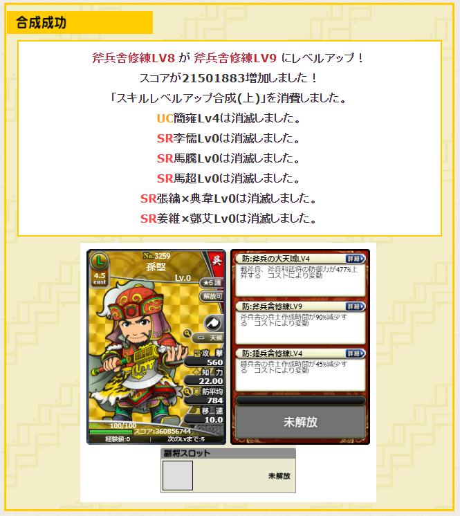 f:id:daipaku:20210106004213p:plain