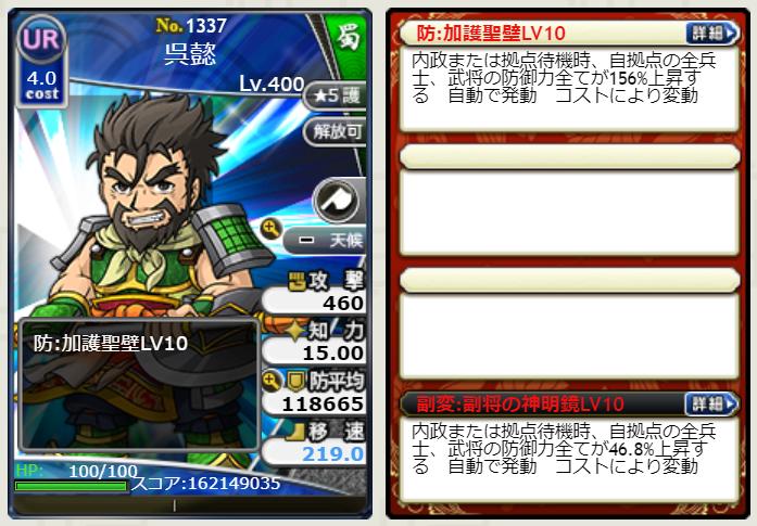 f:id:daipaku:20210106125914p:plain