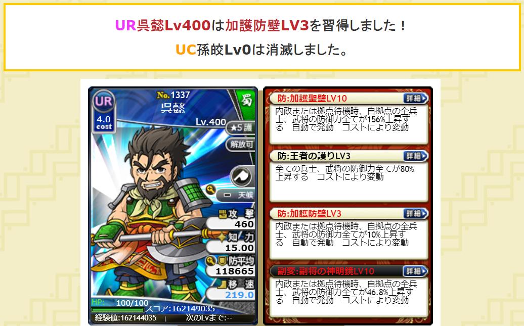 f:id:daipaku:20210106130328p:plain