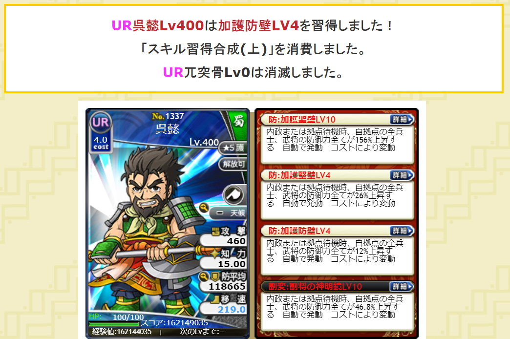 f:id:daipaku:20210106130744p:plain