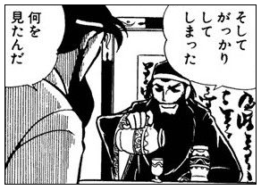 f:id:daipaku:20210107014627p:plain