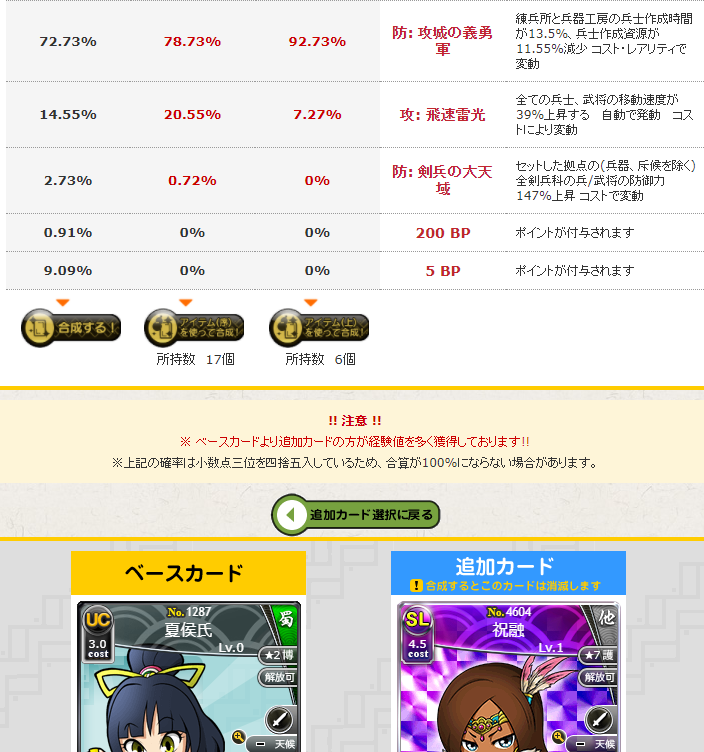 f:id:daipaku:20210108013016p:plain