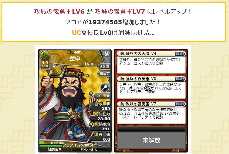 f:id:daipaku:20210108013628p:plain