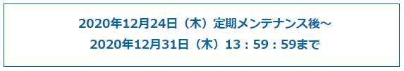 f:id:daipaku:20210113020444p:plain