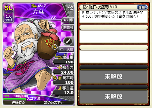 f:id:daipaku:20210121011544p:plain