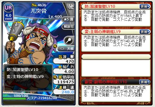 f:id:daipaku:20210121013512p:plain