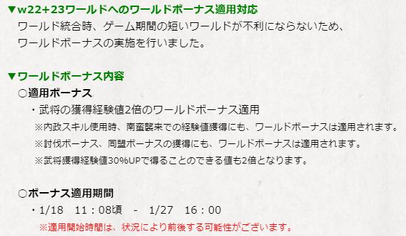 f:id:daipaku:20210128014208p:plain