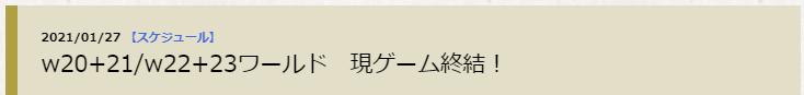 f:id:daipaku:20210128014236p:plain