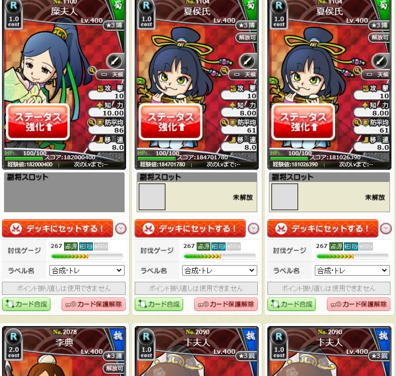 f:id:daipaku:20210128022626p:plain