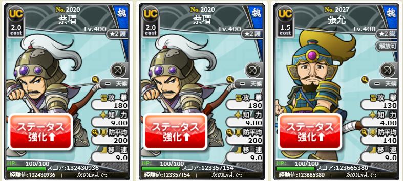 f:id:daipaku:20210128022913p:plain