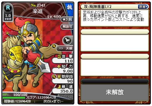 f:id:daipaku:20210128023204p:plain