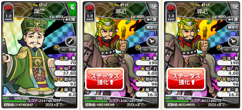 f:id:daipaku:20210128023844p:plain