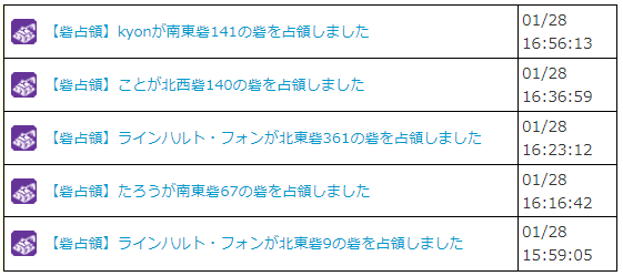 f:id:daipaku:20210129014240p:plain