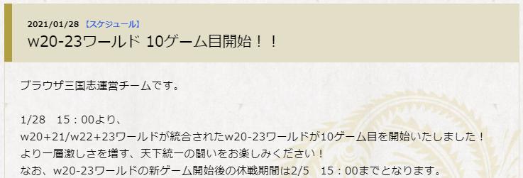 f:id:daipaku:20210129023527p:plain