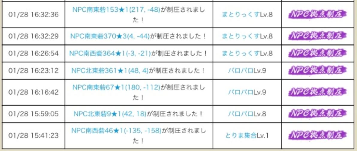 f:id:daipaku:20210129024613p:plain