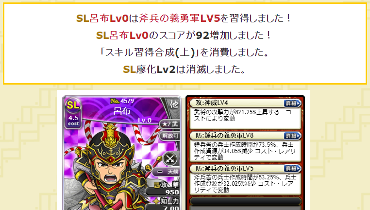 f:id:daipaku:20210129034853p:plain