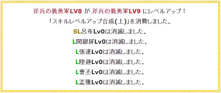 f:id:daipaku:20210129035320p:plain