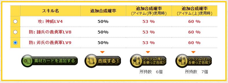 f:id:daipaku:20210129040203p:plain
