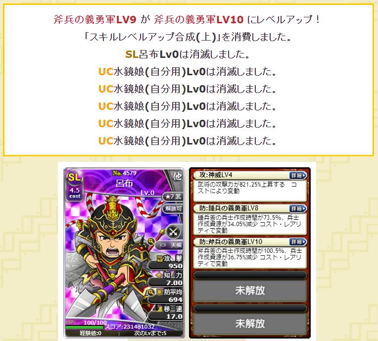 f:id:daipaku:20210129040257p:plain
