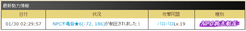 f:id:daipaku:20210130024207p:plain
