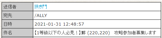 f:id:daipaku:20210203031122p:plain