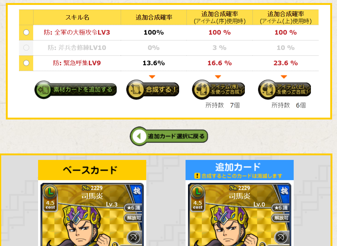 f:id:daipaku:20210204134259p:plain