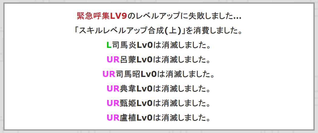 f:id:daipaku:20210204134331p:plain