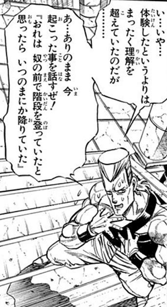 f:id:daipaku:20210206015118p:plain