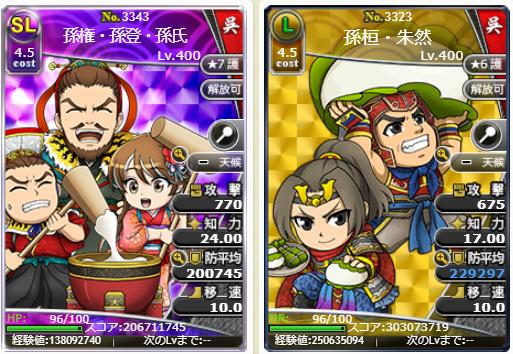 f:id:daipaku:20210206023431p:plain