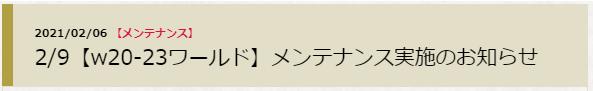 f:id:daipaku:20210210004126p:plain