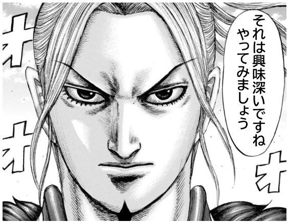 f:id:daipaku:20210210011000p:plain
