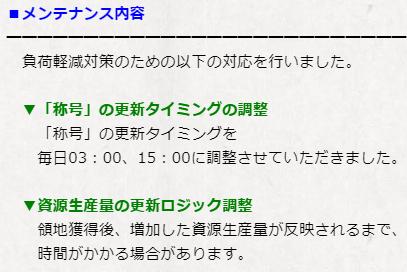 f:id:daipaku:20210210011320p:plain