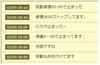 f:id:daipaku:20210210012422p:plain
