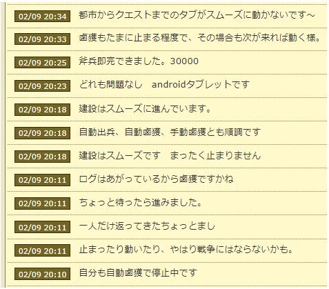 f:id:daipaku:20210210012600p:plain