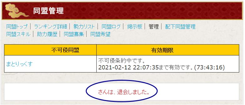 f:id:daipaku:20210210014204p:plain