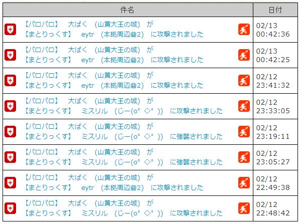 f:id:daipaku:20210213030347p:plain
