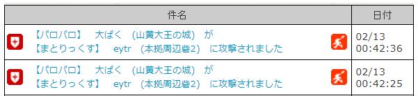 f:id:daipaku:20210213032005p:plain
