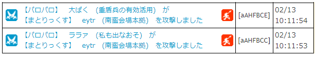 f:id:daipaku:20210214034220p:plain